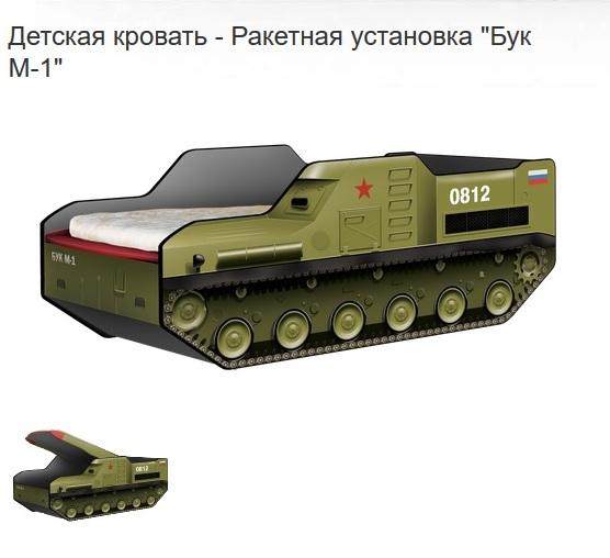 Вросійському інтернет-магазині продають дитяче ліжечко уформі «Бука»