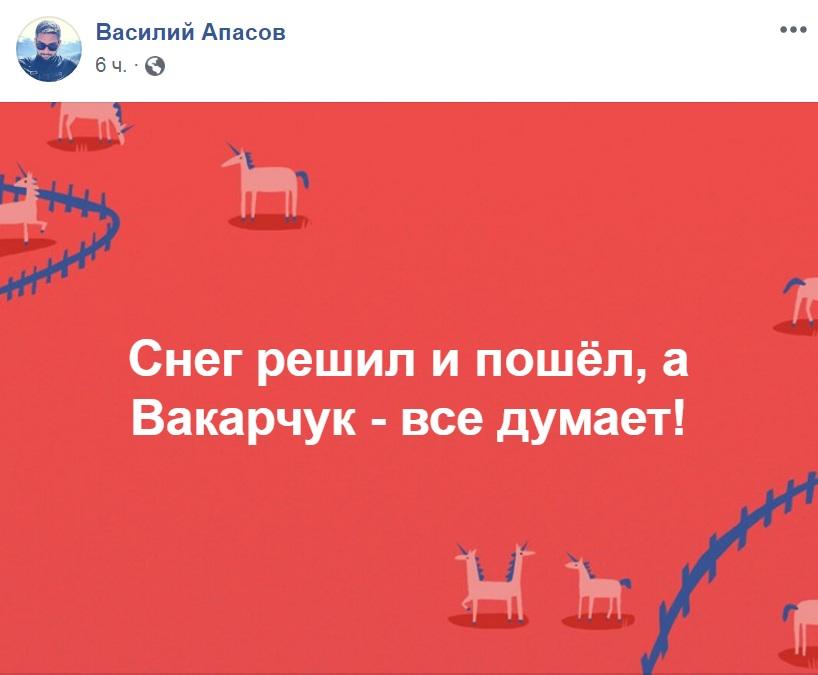 https://www.unn.com.ua/uploads/assets/images/4%20%20(1).jpg
