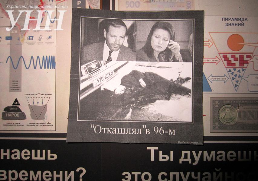 """Оппозиционные женщины-депутаты обещают Януковичу """"жесткий разговор"""" по поводу Тимошенко - Цензор.НЕТ 8842"""