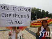 In Kiev held a rally of solidarity with the people of Syria