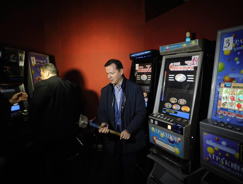 Ляшко видео игровые автоматы игровые и развлекательные автоматы цена