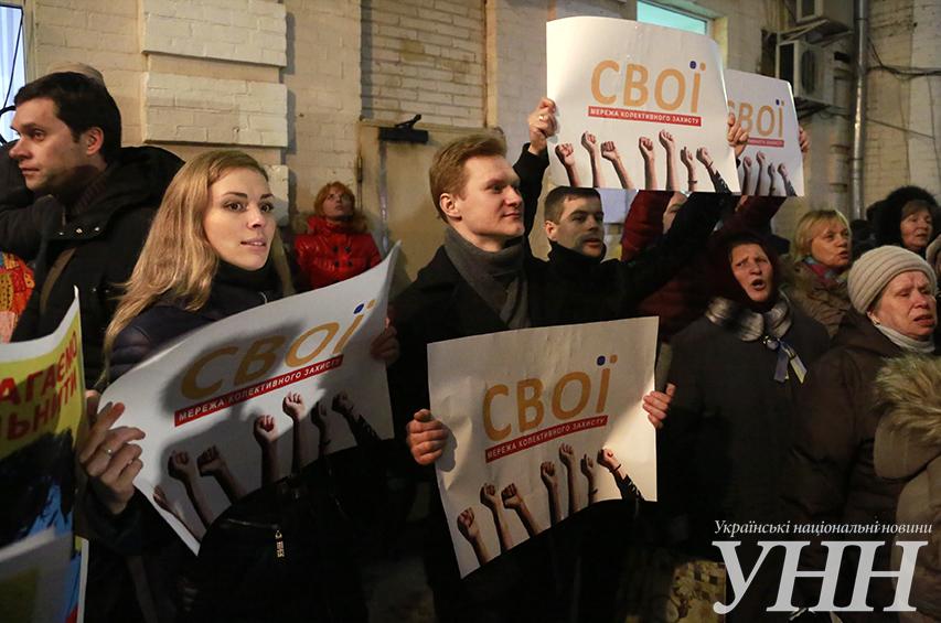Около 300 митингующих пришли под Печерский суд поддержать Я.Притуленко (фото)