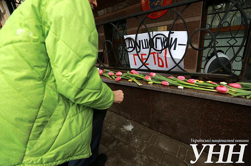 Защитники животных пикетируют посольство Дании в Киеве