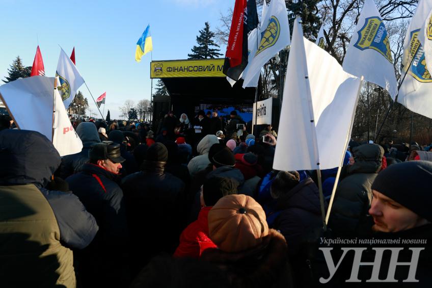"""Впервые в истории Украины Кабмин предлагает наполнять бюджет за счет олигархов. Это очень беспокоит """"Оппозиционный блок"""", - Сюмар - Цензор.НЕТ 4611"""