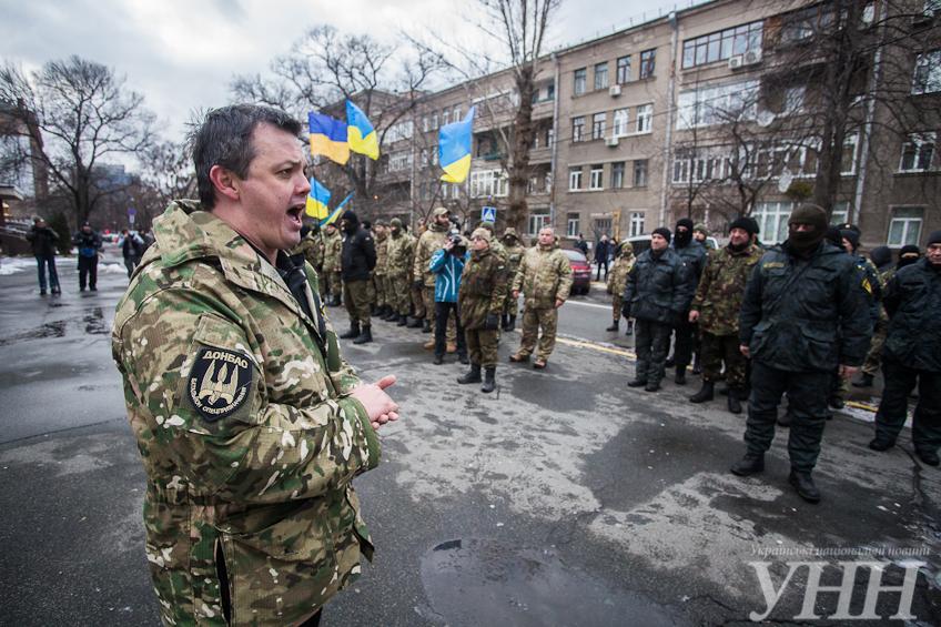 """Батальон """"Донбасс"""" пришел к А.Авакову требовать ротации - фото 10"""