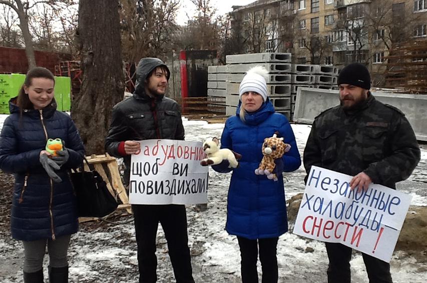 спасали Киевский зоопарк
