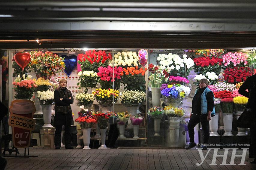 Купить цветы на киевская в москва метро, ростовской