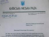 В Киеве откроется офис вице-президента Европарламента - Цензор.НЕТ 9416