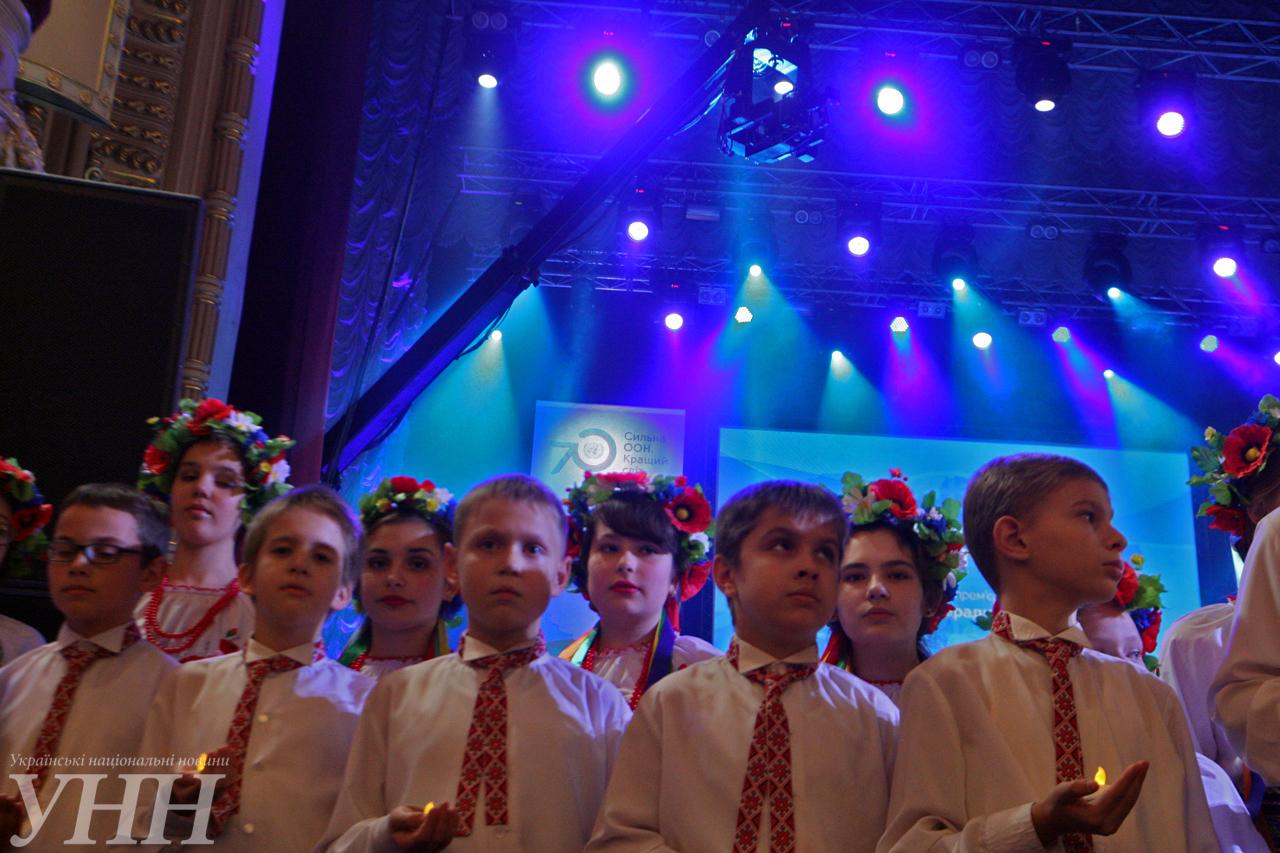 Украина отметила юбилей ООН праздничным концертом - фото 1