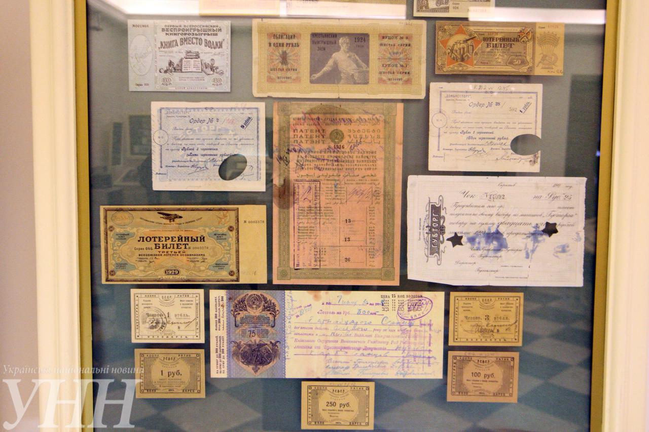 Музей денег НБУ открыл двери для всех желающих - фото 6