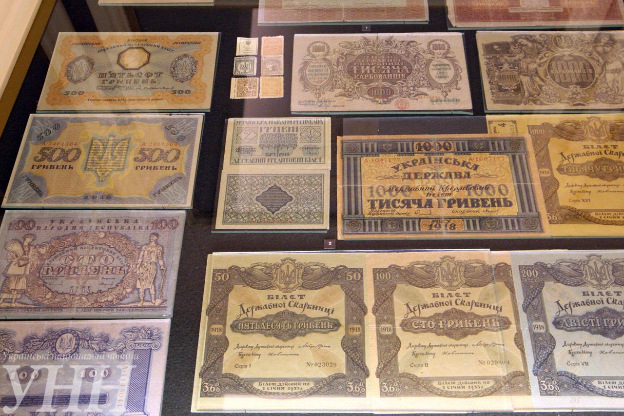 Музей денег НБУ открыл двери для всех желающих - фото 14