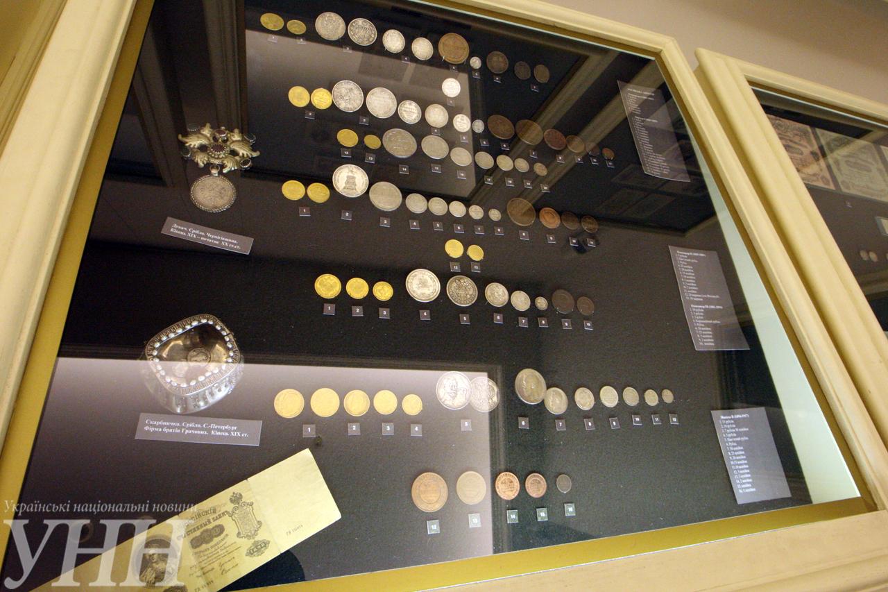 Музей денег НБУ открыл двери для всех желающих - фото 16