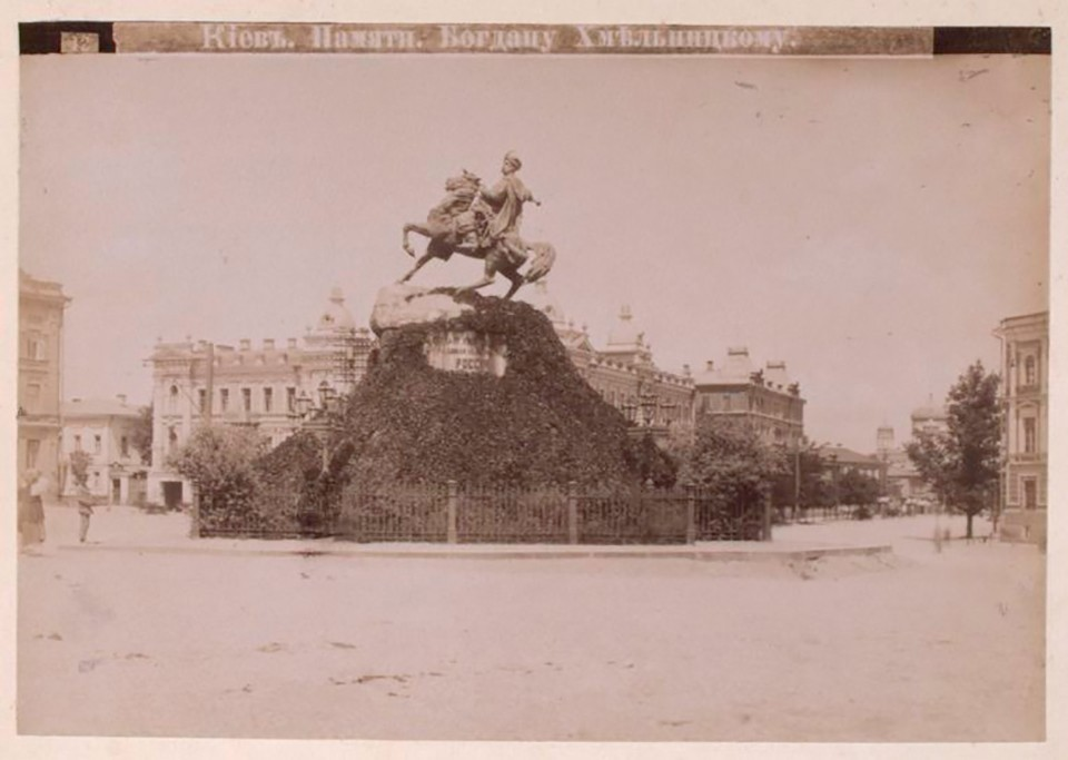Фото Старого Киева
