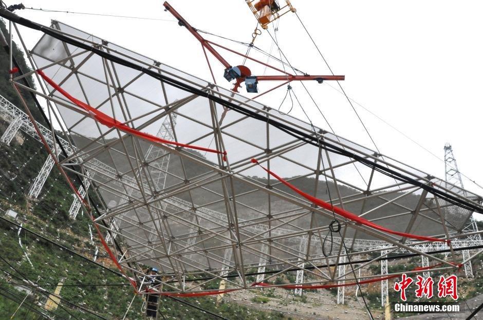 Крупнейший радиотелескоп в мире вскоре запустят в Китае - фото 5