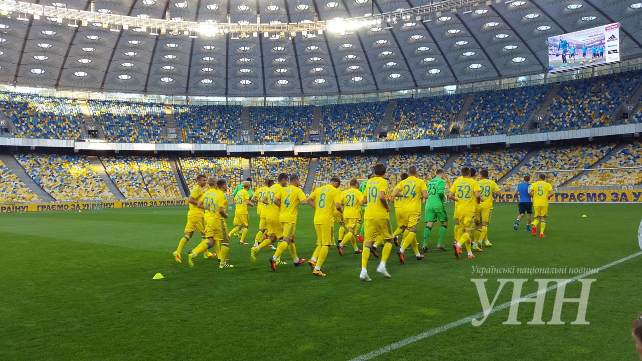 ФФУ пригласила болельщиков наоткрытую тренировку сборной государства Украины