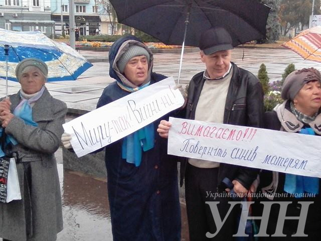 В Житомире прошла акция в поддержку политзаключенных - фото 2