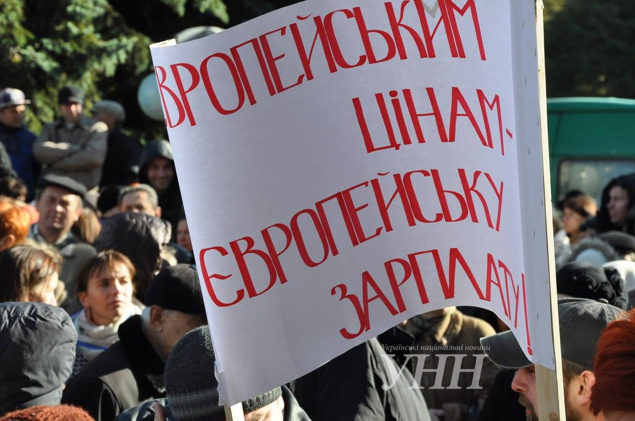 Мітинг проти високих тарифів розпочався в Івано-Франківську - фото 3