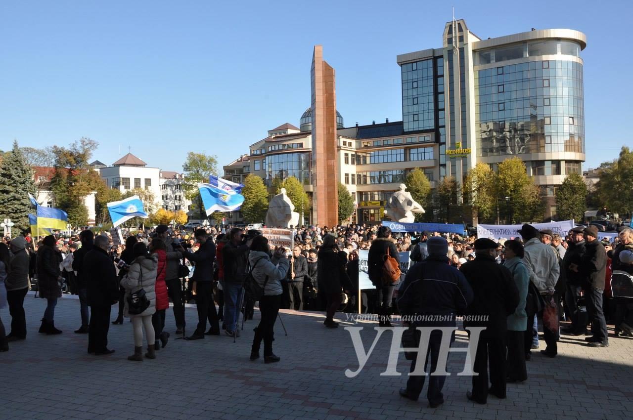 Мітинг проти високих тарифів розпочався в Івано-Франківську - фото 1