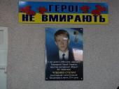 В Краматорске открыли памятную доску 16-летнему юноше, которого расстреляли боевики - фото 1
