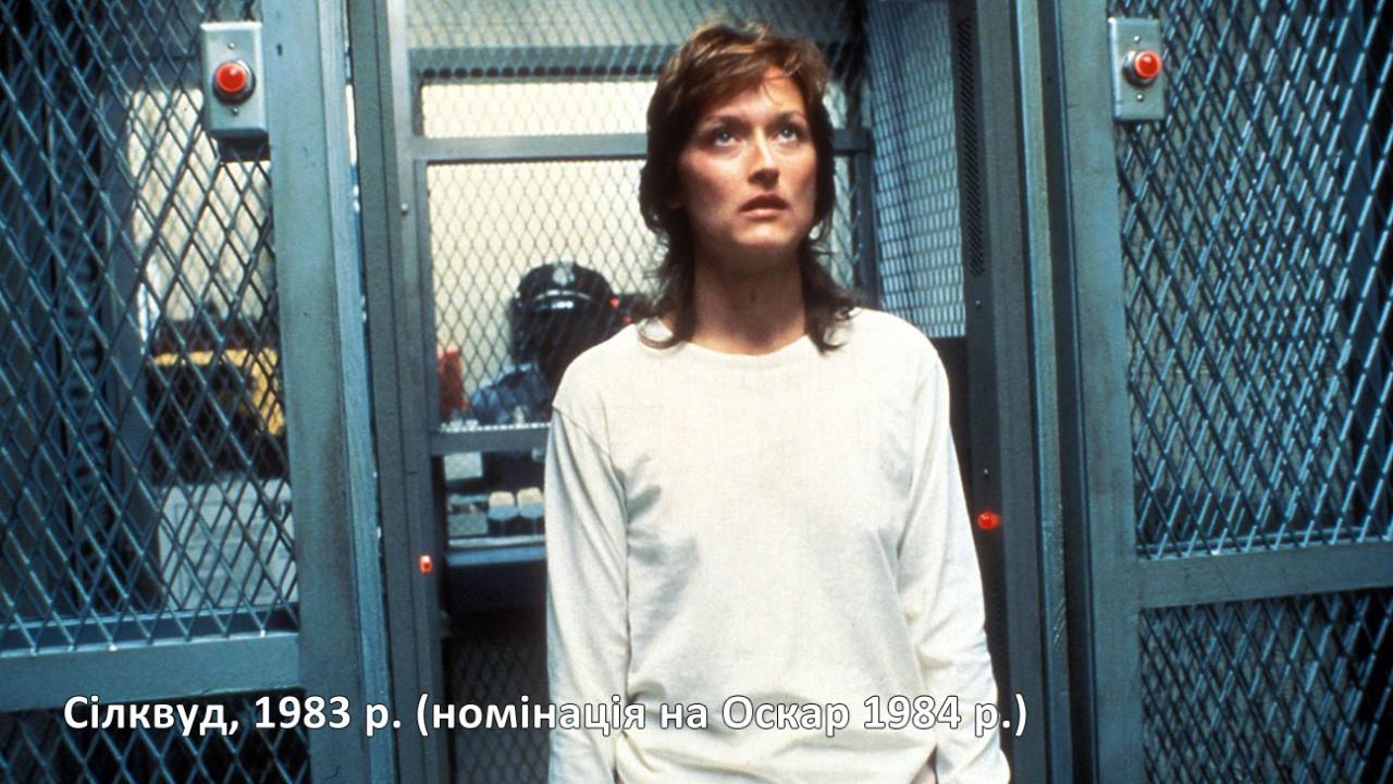 Мерил Стрип установила новый рекорд поколичеству номинаций на«Оскар»