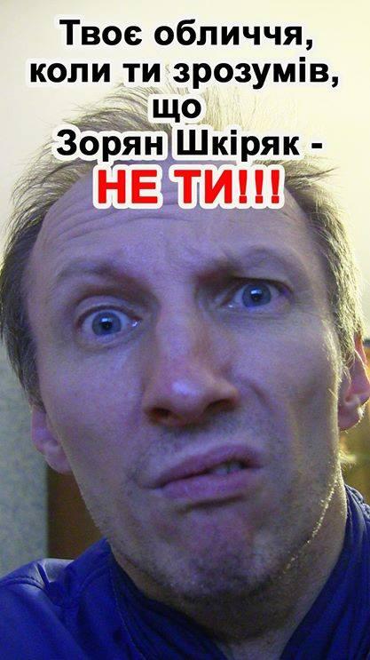 """""""Зорян и Шкиряк"""" собрал коллекцию забавных фотожаб о себе - фото 25"""