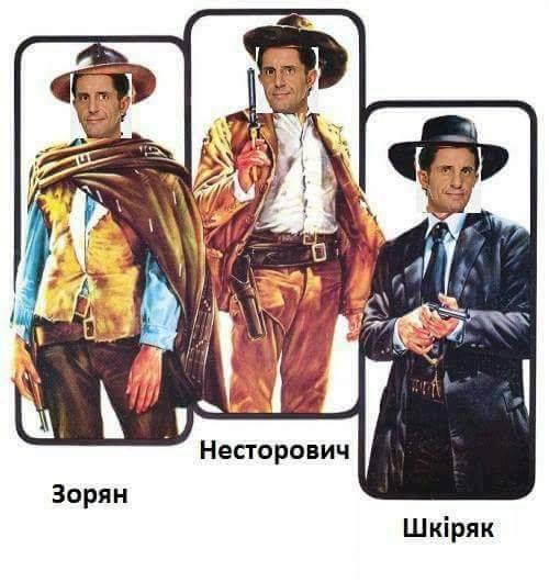 """""""Зорян и Шкиряк"""" собрал коллекцию забавных фотожаб о себе - фото 27"""