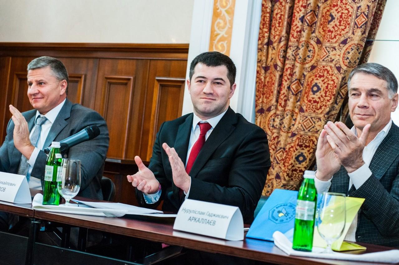 Насірова обрали президентом Федерації дзюдо України