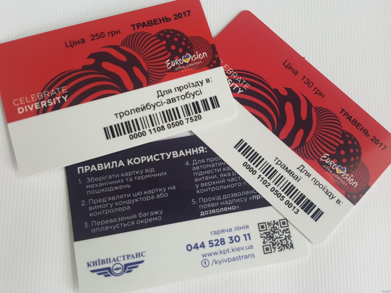 Впродаже появились проездные билеты намай ссимволикой Евровидения
