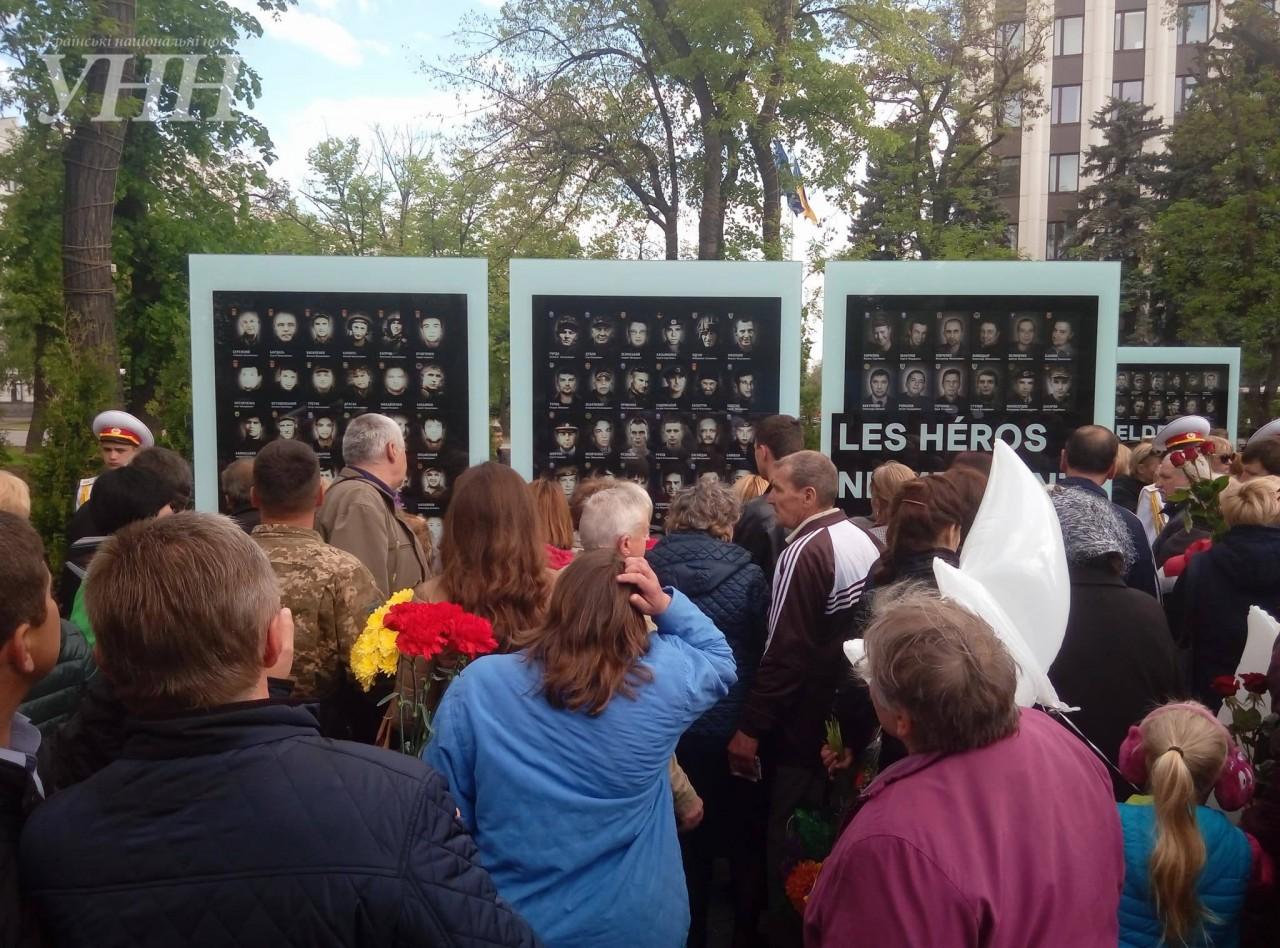 УДніпрі відкрили Алею пам'яті загиблих воїнів АТО