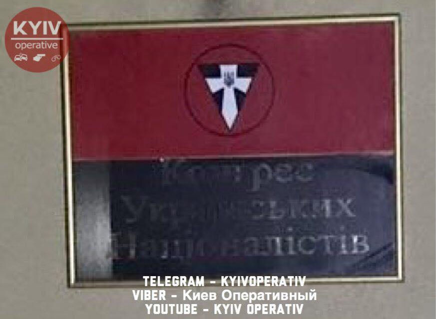 Доофісу націоналістів уКиєві кинули гранату (ФОТО, ВІДЕО)