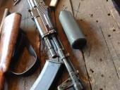 Канал поставки оружия из района АТО перекрыли в Днепре - фото 2