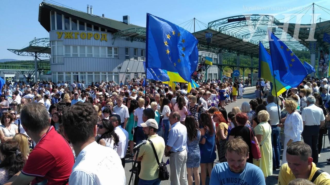 Порошенко відкрив символічні двері в ЄС наукраїнсько-словацькому кордоні