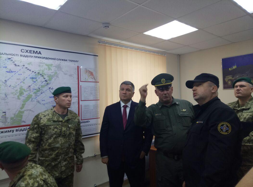 Турчинов иАваков посетят срабочим визитом Харьков иПолтаву