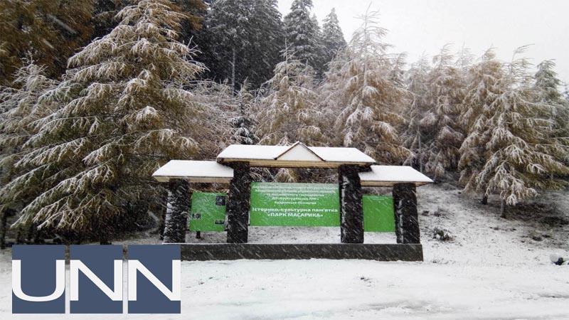 Зима на Закарпатті: фото