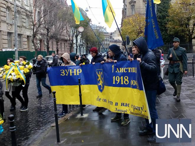 УЛьвові вшановують 99-у річницю проголошення ЗУНР