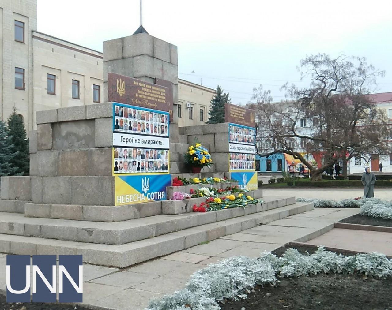 УХмельницькому покладанням квітів відзначили День Гідності таСвободи