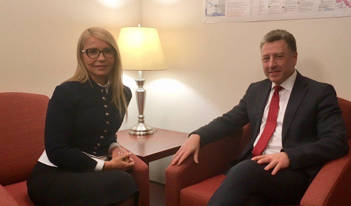 Знакомства с поклонниками юлии тимошенко 10 лет знакомства с мужем стих статус годовщина знакомства
