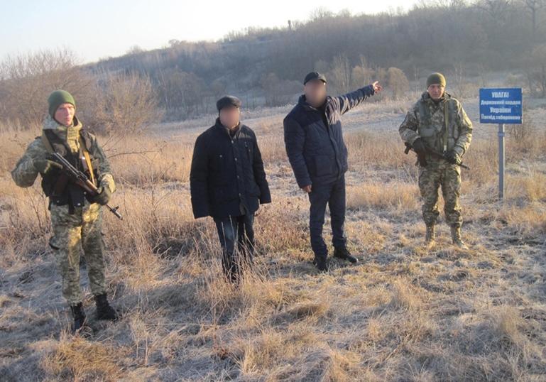 ЗУкраїни вРосію: накордоні затримали іноземців-порушників