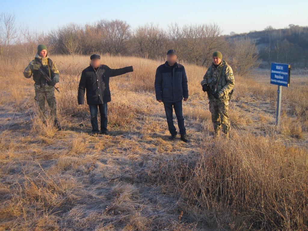 Накордоні зРосією затримали двох іноземців-нелегалів