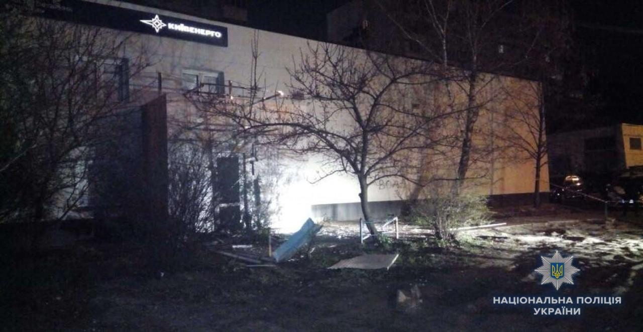 Поліція: Причиною вибуху біля «Київенерго» навряд чистала граната