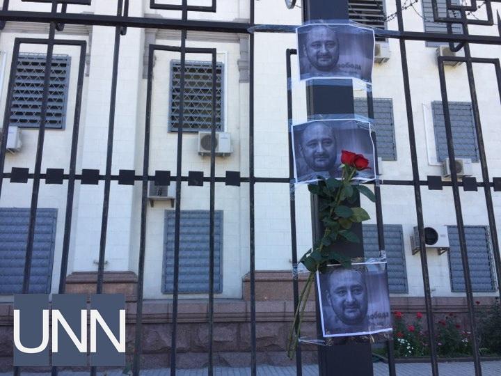 Підозрюваний ворганізації «вбивства» Бабченка назвав ім'я замовника з«фонду Путіна»
