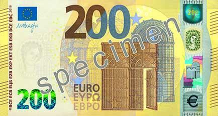 У Євросоюзі показали нові банкноти номіналом 100 і 200 євро