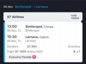 СМИ нашли прямые рейсы из Кипра в оккупированный Крым, в обход запрета - фото 1
