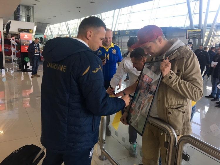 Збірна України вилетіла наматч Ліги націй проти Словаччини
