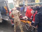 На Рождественской ярмарке в центре Львова произошел взрыв - фото 2
