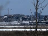 Донецкий аэропорт четыре года спустя - фото 2