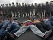 Количество задержанных во время протестов в Венесуэле достигло 791 - фото 4