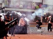 Количество задержанных во время протестов в Венесуэле достигло 791 - фото 2