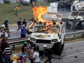 Количество задержанных во время протестов в Венесуэле достигло 791 - фото 1