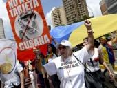 Количество задержанных во время протестов в Венесуэле достигло 791 - фото 5